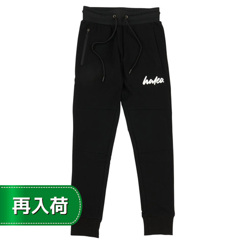 HALEO MILAN SLIM FIT JOGGER  BLACK
